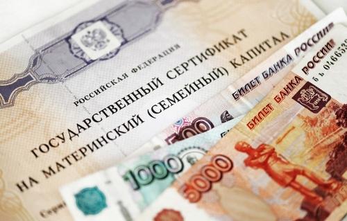 Копеечка рубль бережёт. Многодетные миассцы вложили деньги в здоровье
