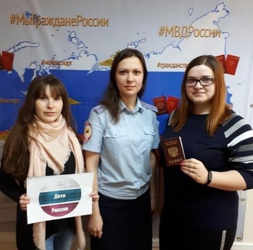 Главный документ. В Миассе граждане РФ получили паспорта в торжественной обстановке