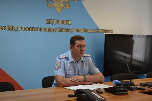 Обстановка – стабильная. Начальник ОМВД по Миассу Константин Козицын провёл пресс-конференцию